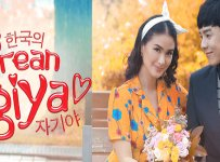 My Korean Jagiya December 4, 2020 Pinoy Channel