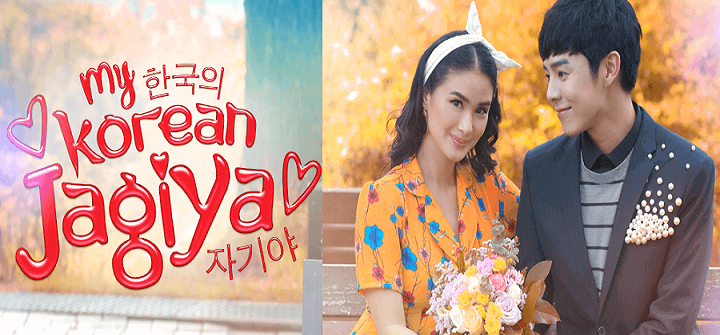 My Korean Jagiya January 12, 2021 Pinoy Channel