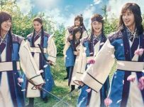 Hwarang January 5, 2018 Pinoy network