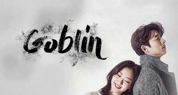 Goblin January 22, 2018 Pinoy Network