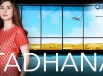 Tadhana October 12, 2019 Pinoy Teleserye