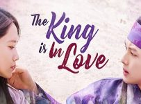 The King is in Love February 1, 2018 Pinoy Channel