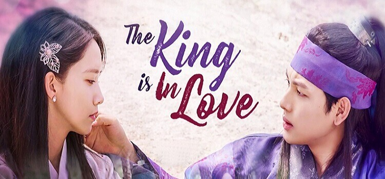 The King is in Love February 7, 2018 Pinoy TV 1