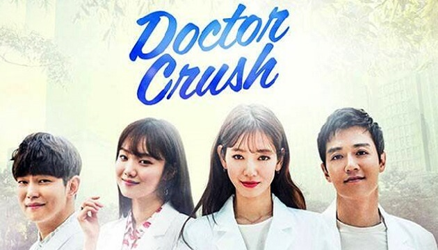 Doctor Crush July 2, 2018 Pinoy Channel