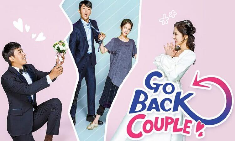 Go Back Couple July 12, 2018 Pinoy TV