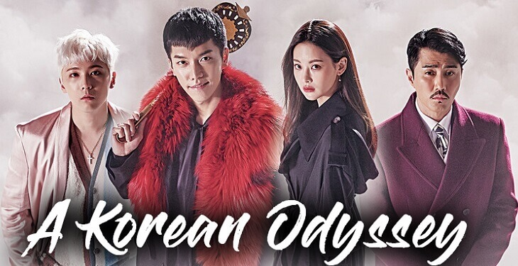 Hwayugi: A Korean Odyssey August 30, 2018 Pinoy Lambingan