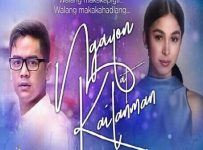 Ngayon at Kailanman November 13, 2018 Pinoy1tv Replay