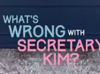 What's Wrong With Secretary Kim November 8, 2018 Pinoy Tambayan