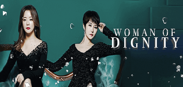 Woman of Dignity November 9, 2018 Pinoy Tambayan