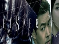 Whisper January 18, 2019 Pinoy Channel TV