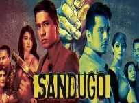 Watch Sandugo January 17, 2020