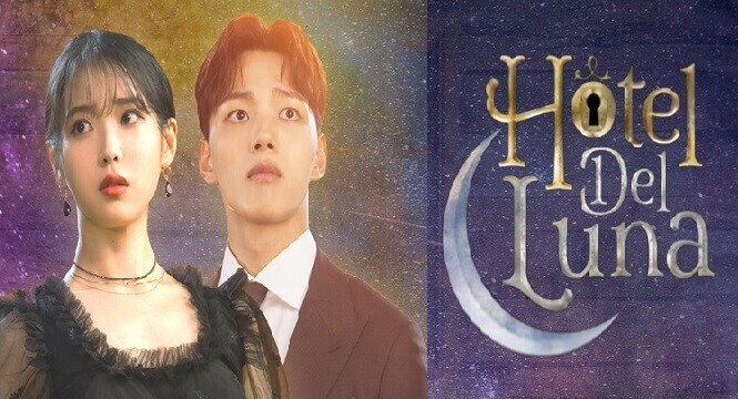 Hotel Del Luna December 2, 2019 Pinoy Channel