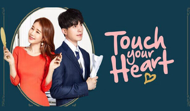 Touch Your Heart December 2, 2019 Pinoy Channel