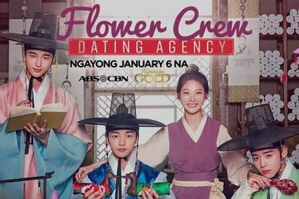 Watch Flower Crew January 14, 2020