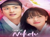 The Tale of Nokdu May 11, 2020 Pinoy Network