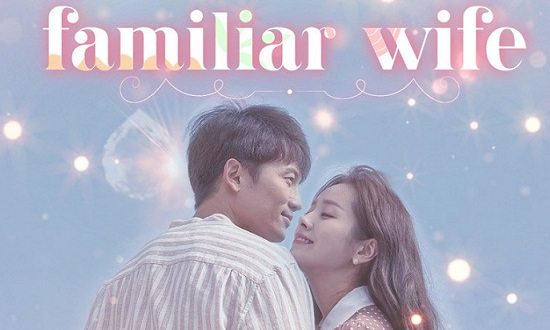 Familiar Wife August 3, 2020 Pinoy Channel