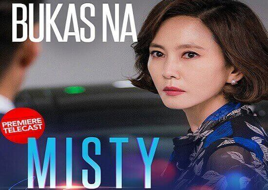 Misty August 3, 2020 Pinoy Channel