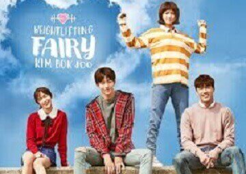Weightlifting Fairy October 5, 2020 Pinoy Channel