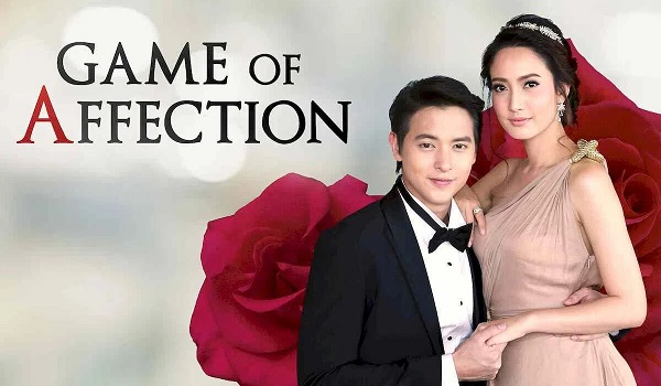 Game of Affection August 28, 2021 Pinoy Channel