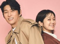 Oh My Baby October 11, 2021 Pinoy Channel